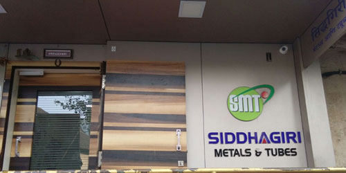 Siddhagiri metals and Tubes