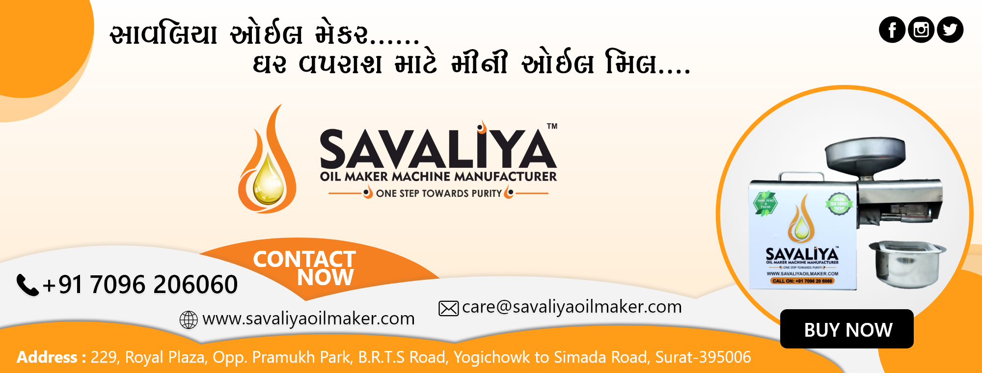 Savaliya Oil Maker Machine