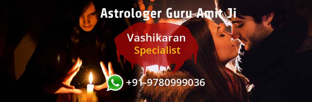 Indian Astrology Guru