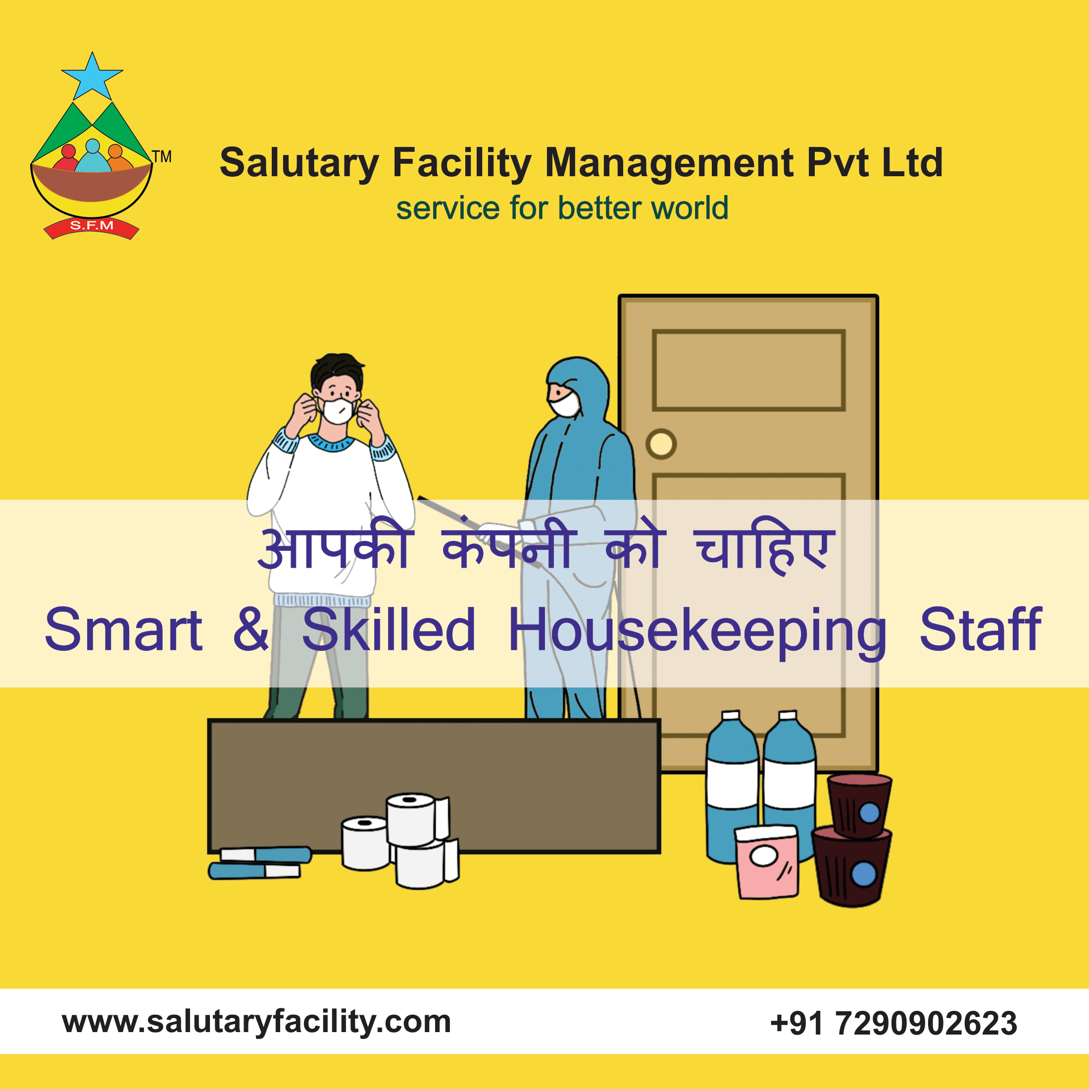 salutary facility management pvt ltd